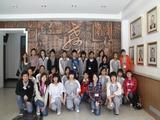 香港中国语文精英学习团来我校进行学术交流