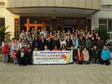 增强国际交流   拓展国际视野 ——记新加坡东林中学师生到我校交流访问活动