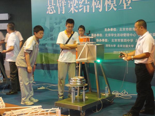 """由北京市教育委员会主办,北京学生活动管理中心、西城区教育委员会承办,北京市第四中学、北京服装学院协办的第四届北京市高中生技术设计创意大赛暨全国邀请赛自5月11日起,历经一天半,在北京四中圆满结束。来自全市15个区县,近70所学校和外省市代表队共133支挑战队,共1000多名选手参加本次比赛。我校王雅炯、李泽深 、强建平、杨丽平老师带领郑博涵、王伟华、张梓琪、刘鑫裕、牛聪、唐堂、茅时雨、周子钰、平安利等同学参加了悬臂梁模型设计制作的挑战极限、超级链接、计算机三维立体成型设计制作、""""蓝染&#822"""